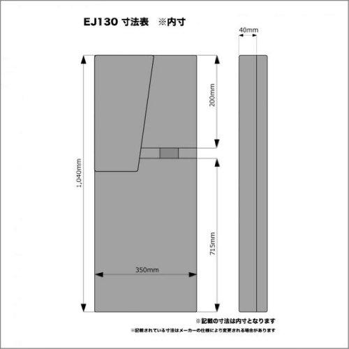 KC エレキギター用 ハードケース EJ-130 (ジャズマスター/ジャガー対応)