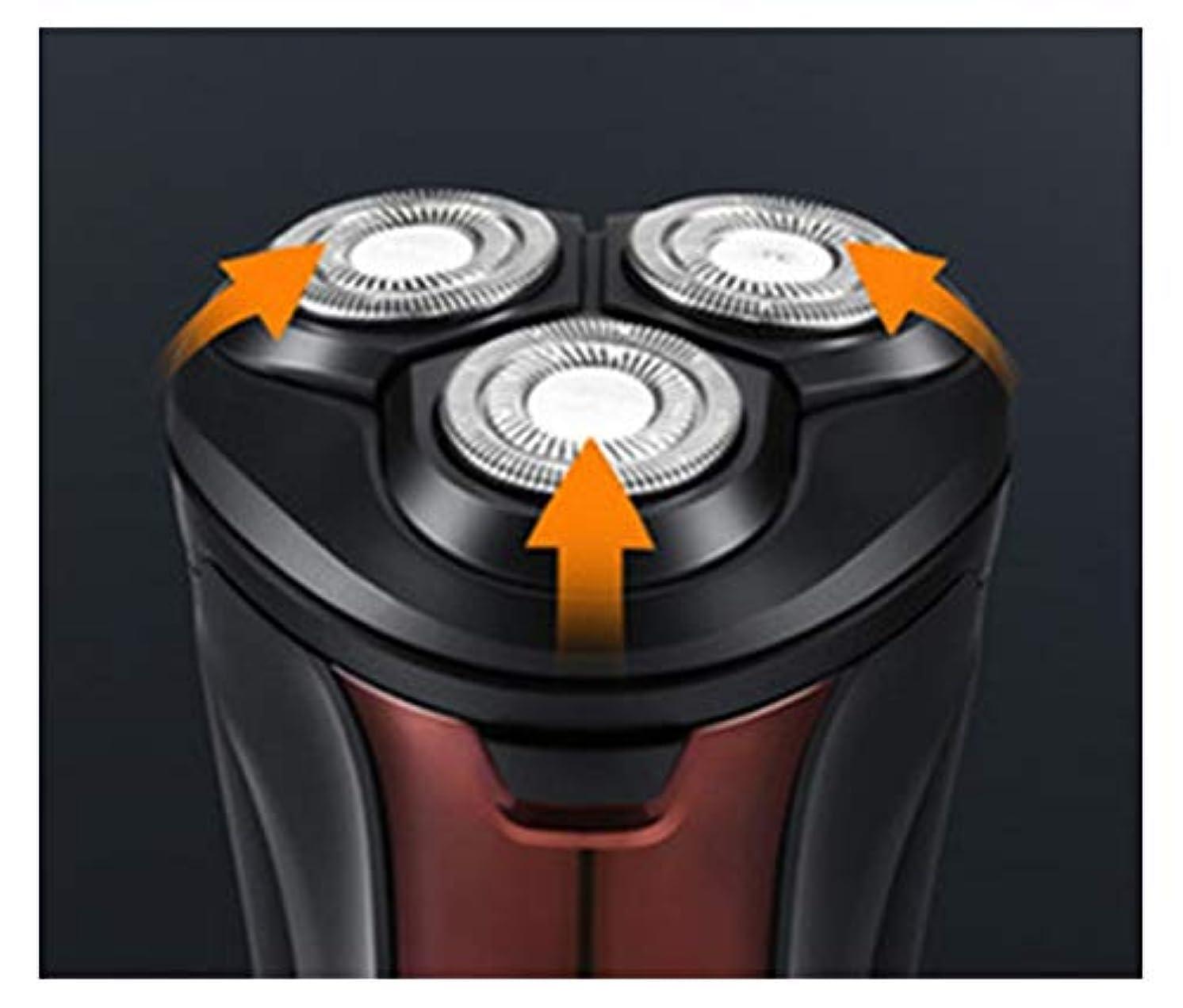 風景彼女のスラダムNKDK - シェーバー シェーバー - 家庭用かみそり人格電気かみそり男性ボディウォッシュ充電式ひげナイフ耐久性 - シェーバー