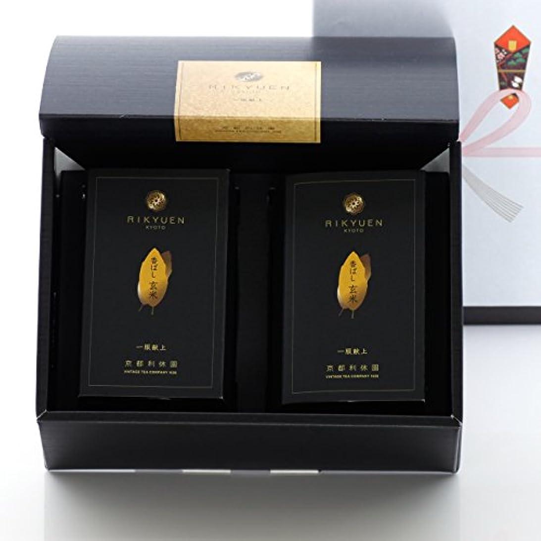 より良い便益ほかに京都利休園 香ばし玄米茶 2本セット お歳暮 国産 お茶 ギフト ko-genmai-302