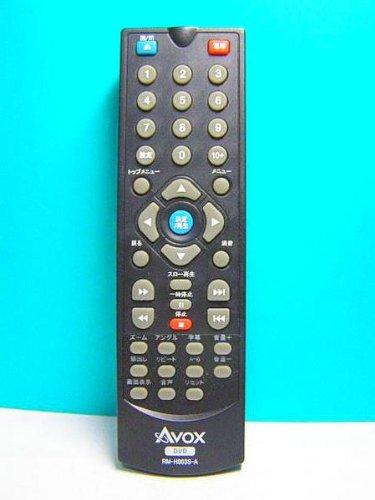 AVOX DVDリモコン RM-H003S-A