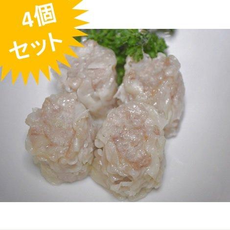 焼売(しゅうまい)40g×4個入り ★通常の2倍サイズ!お肉屋さんの肉焼売(シュウマイ)