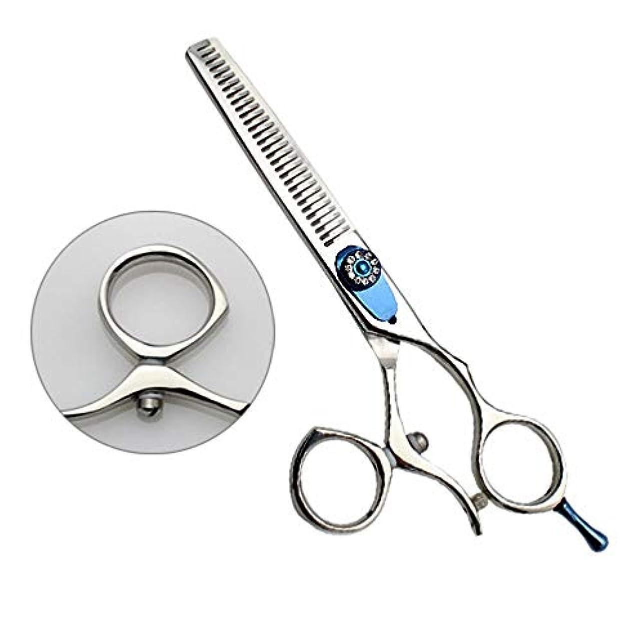 むさぼり食う好き不可能なJiaoran 6インチ美容院プロの理髪はさみ、歯はさみ回転リング (Color : Blue)