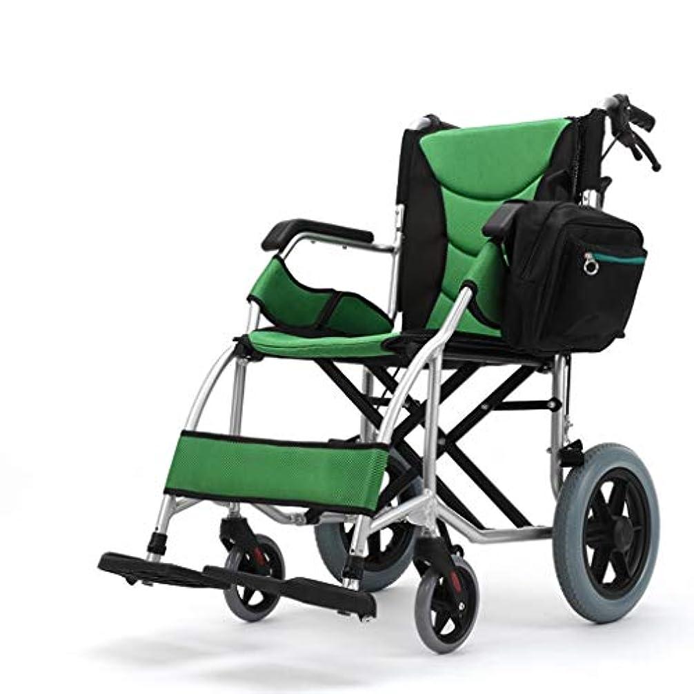 強打グレーアナウンサー車椅子折りたたみポータブル、アルミ合金高齢者超軽量ポータブル旅行ハンドプッシュスクーター