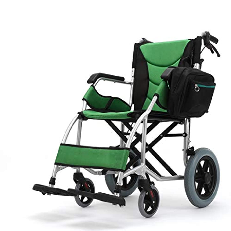 サーマル導出協力車椅子折りたたみポータブル、アルミ合金高齢者超軽量ポータブル旅行ハンドプッシュスクーター