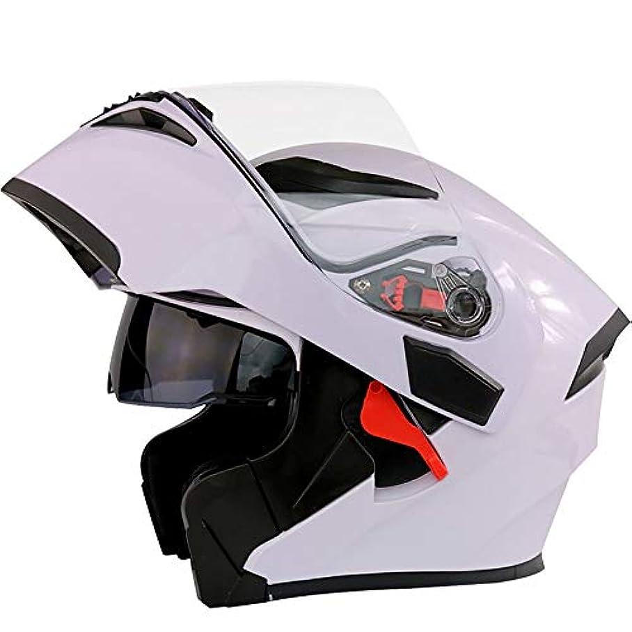 テスピアン描く上回るQRY オートバイ/電気オートバイ/モトクロスヘルメットダブルレンズオープンフェイスライディングオートバイヘルメットホワイト - ABS素材 幸せな生活 (Size : XXL)
