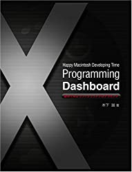 Happy Macintosh Developing Time ! ProgrammingDashboard 始めてみようウィジェットプログラミング