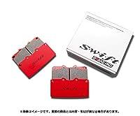 swift ブレーキパッド typeSH スーパーハード リア アルテッツァ [SXE10 / GXE10 (RS200/AS200以外)] 2000 '01.5~05.9