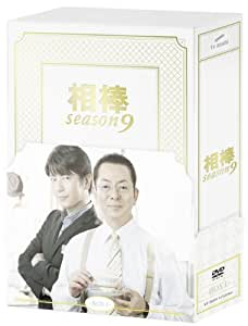 相棒 season9 DVD-BOX I(6枚組)