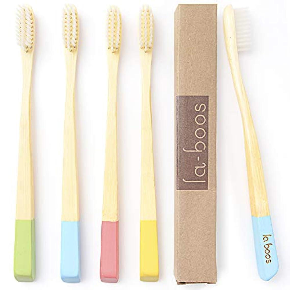 干渉するハブ荒らす大人用竹の歯ブラシ ナイロン毛 環境保護の歯ブラシ【台湾製】(4本入りセット)I By laboos