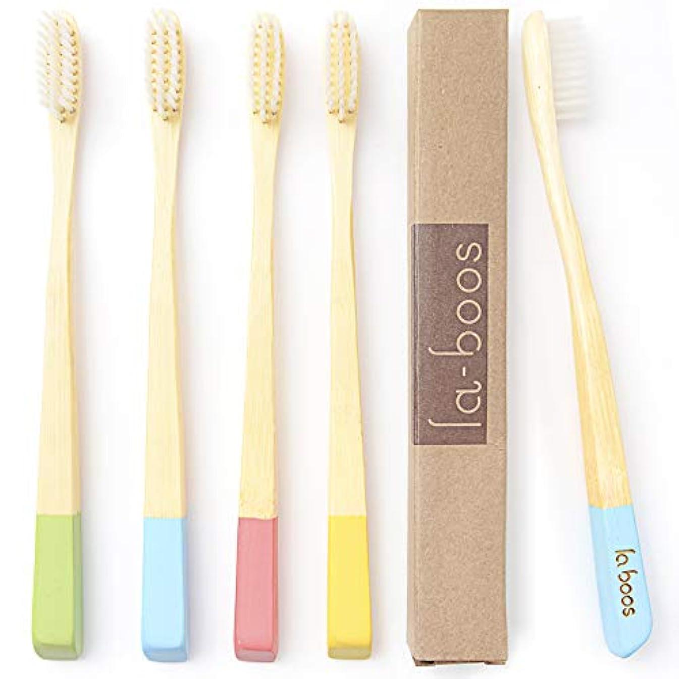 れる高く距離大人用竹の歯ブラシ ナイロン毛 環境保護の歯ブラシ【台湾製】(4本入りセット)I By laboos