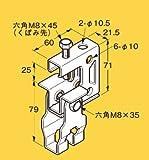ネグロス電工  吊り金具 溶融亜鉛めっき Z-HB1-W3