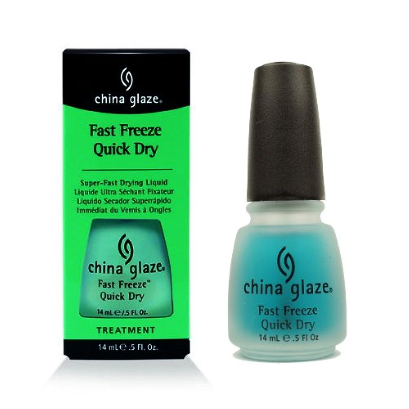 影響を受けやすいです内向き指導するCHINA GLAZE Fast Freeze Quick Dry - CGT911 (並行輸入品)