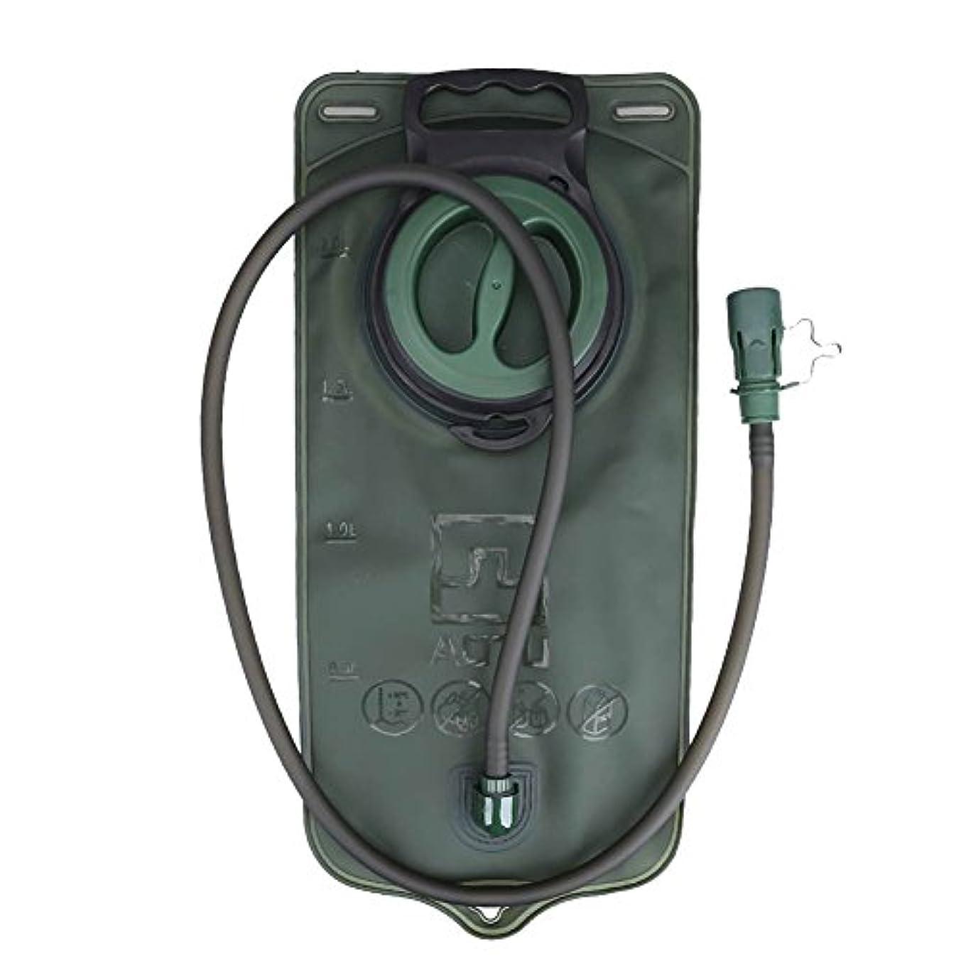 痛み測定熱狂的なk-outdoor ハイドレーション 水袋 水分補給 ハイキング 登山 サイクリング 2L TPU 携帯式 抗菌