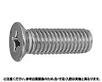(+)皿小ねじ 小頭 表面処理(ユニクロ(六価-光沢クロメート)) 規格(6X8) 入数(1000)