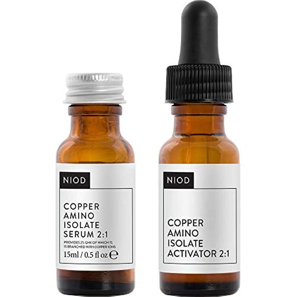 戸惑う甘くする承認[NIOD] Niod銅アミノ分離株の血清2:1 15ミリリットル - NIOD Copper Amino Isolate Serum 2:1 15ml [並行輸入品]