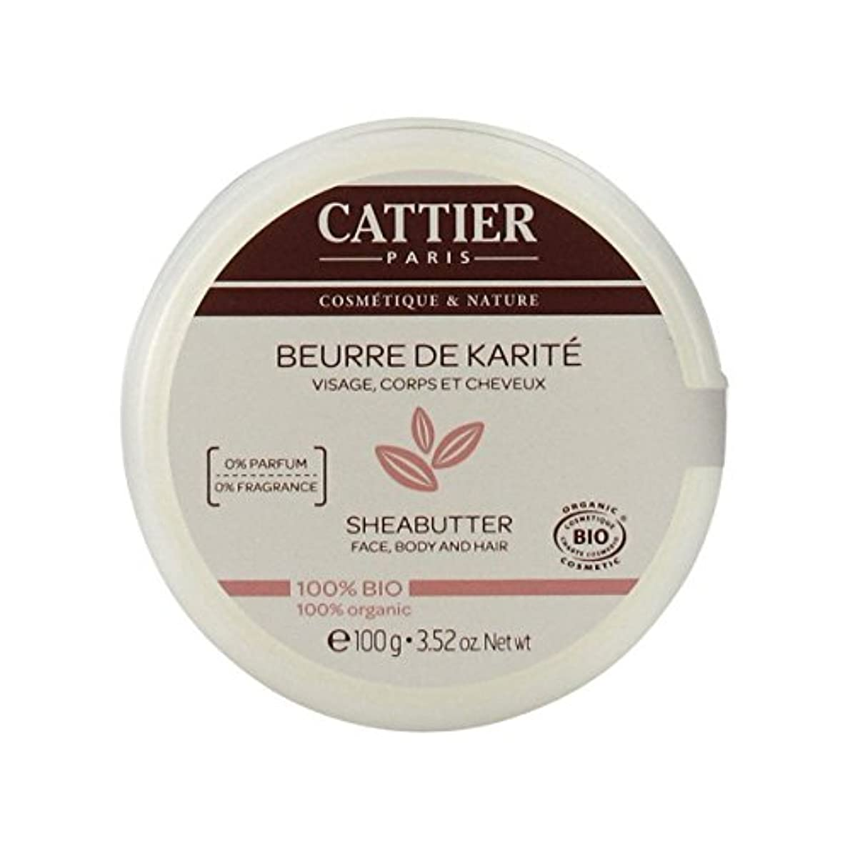 大宇宙インレイドレインCattier Shea Butter 100% Organic 100gr [並行輸入品]