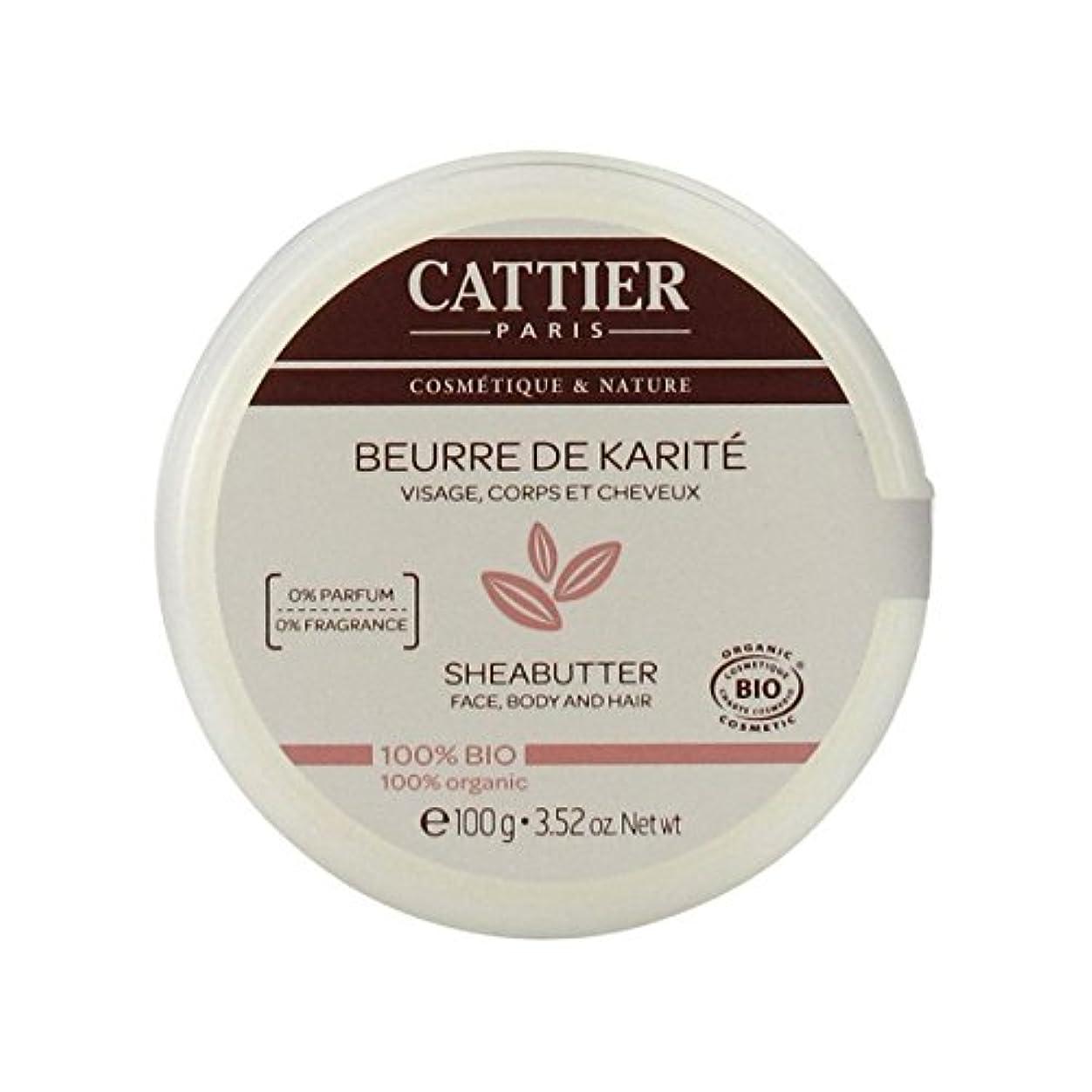 泥沼接地ギネスCattier Shea Butter 100% Organic 100gr [並行輸入品]