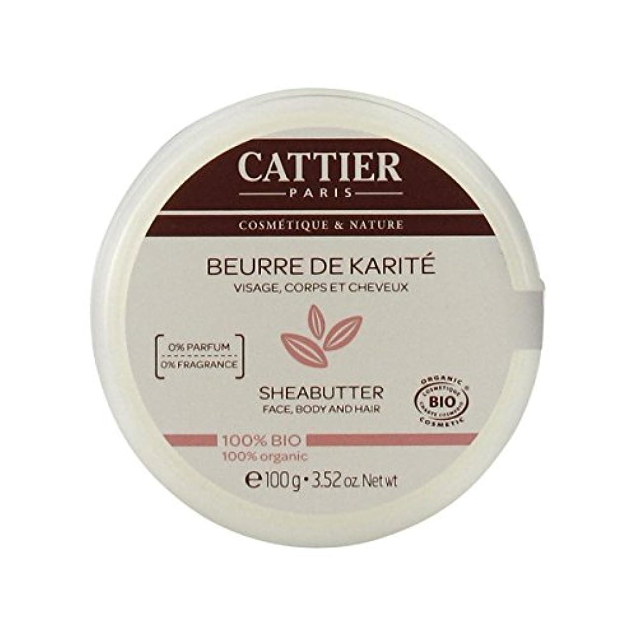 リネン女王姿を消すCattier Shea Butter 100% Organic 100gr [並行輸入品]