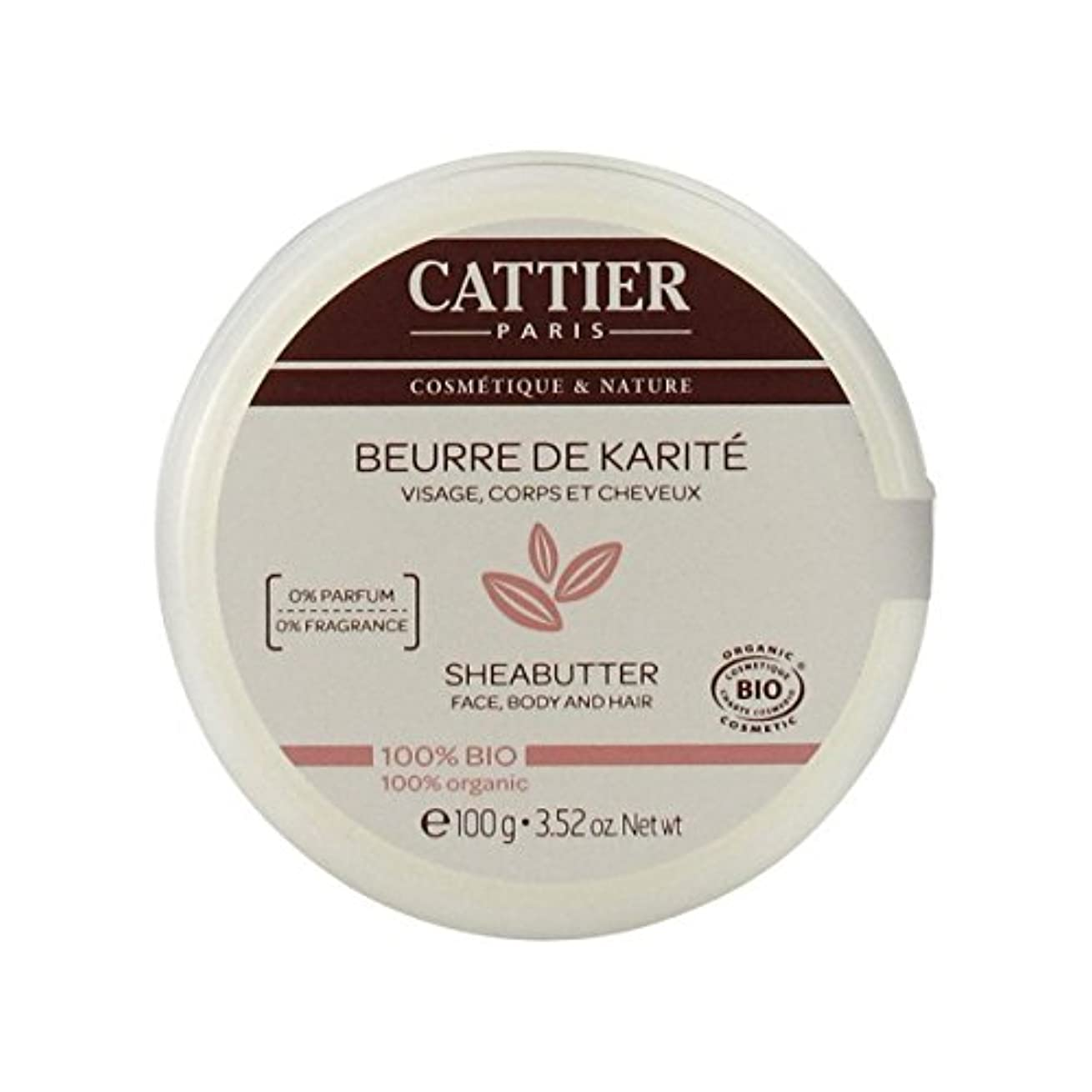 脱獄取り組む完璧Cattier Shea Butter 100% Organic 100gr [並行輸入品]