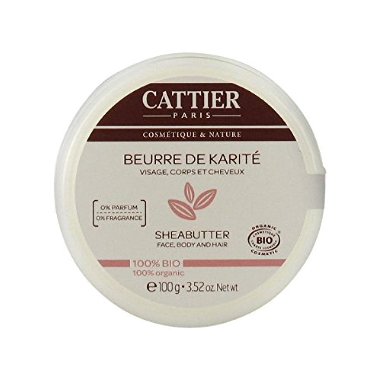 テストクスクスインスタンスCattier Shea Butter 100% Organic 100gr [並行輸入品]