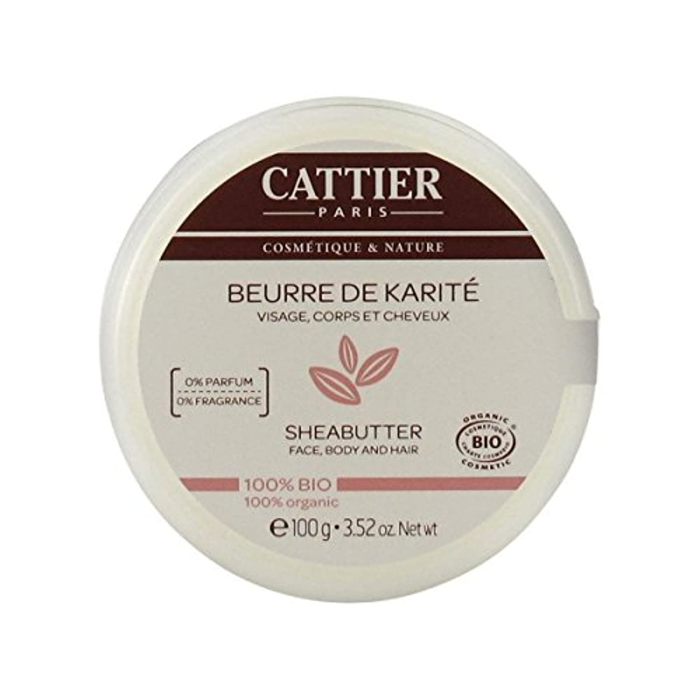 反対に代理人切り離すCattier Shea Butter 100% Organic 100gr [並行輸入品]