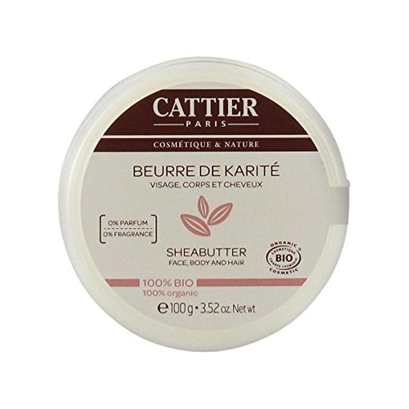 ハントしなやか侵入Cattier Shea Butter 100% Organic 100gr [並行輸入品]