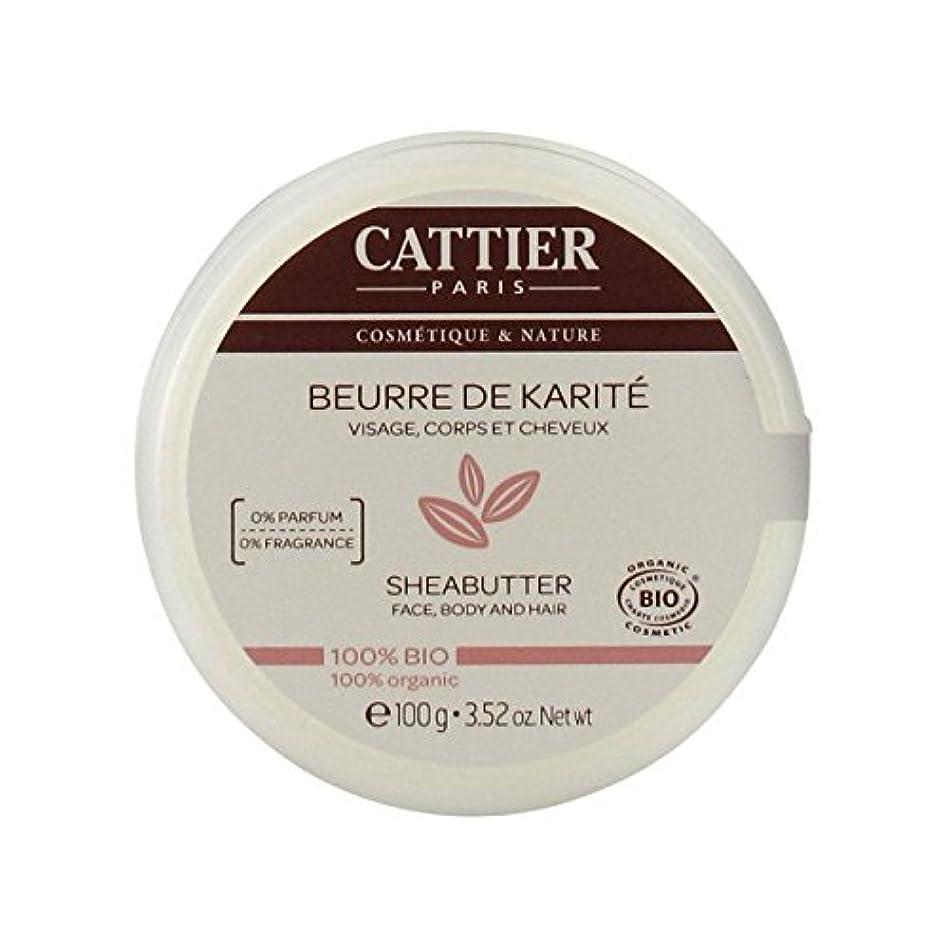 傾向がありますインスタンス確かなCattier Shea Butter 100% Organic 100gr [並行輸入品]