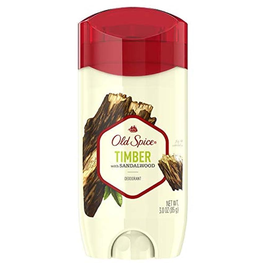 時系列ナビゲーション病気のOld Spice Fresher Collection Timber Deodorant - 3oz オールドスパイス フレッシャー コレクション ティンバー デオドラント 85g [並行輸入品]