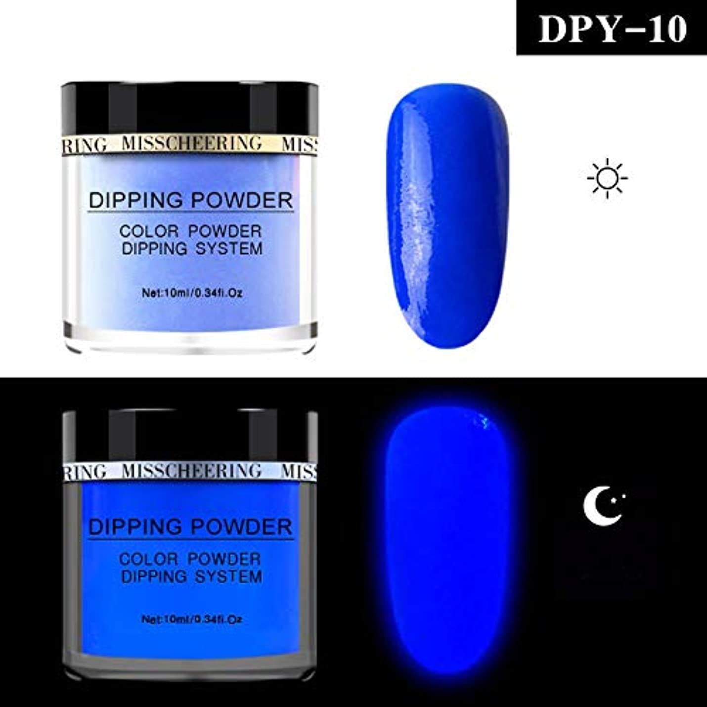スツールライバル最初は10ml Luminous Nail Powder Fluorescent Art Pigment Dipping Glitter Decoration Natural Dry NO Lamp Cure Long Last
