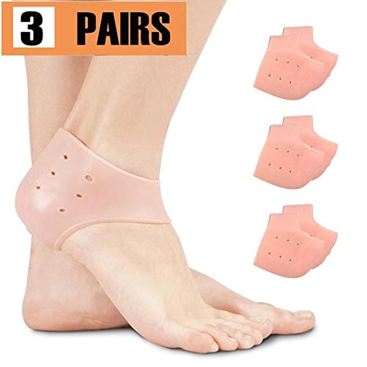 カバレッジ以前は黒かかと保護カバー ヒールカップ足底筋膜炎インサートシリコン 衝撃吸収 通気性 ヒールの痛み緩和 シークレットインソール 保湿 かかと靴下 男女兼用