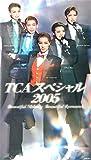 TCAスペシャル2005 Beautiful Melody Beautiful Romance [VHS]