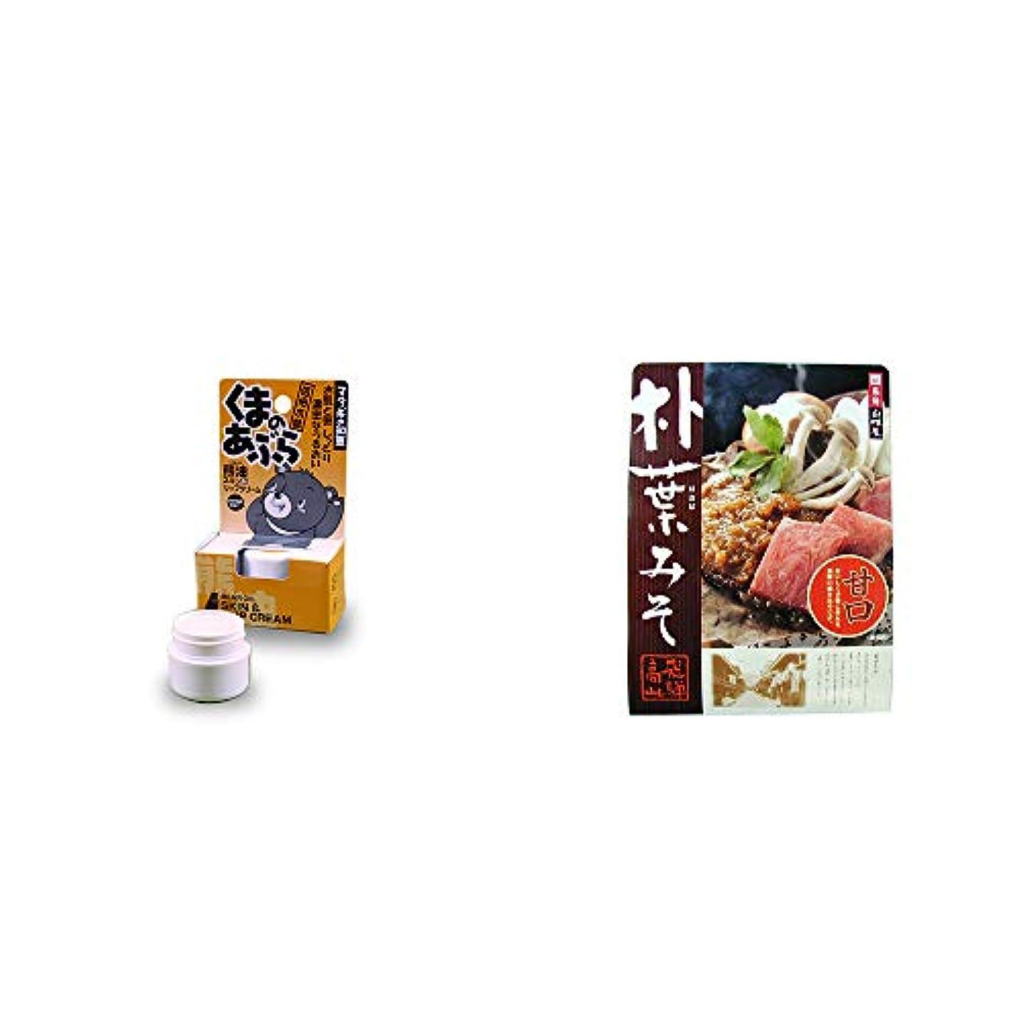 夏酸祝福する[2点セット] 信州木曽 くまのあぶら 熊油スキン&リップクリーム(9g)?飛騨山味屋 朴葉みそ(約2人前)
