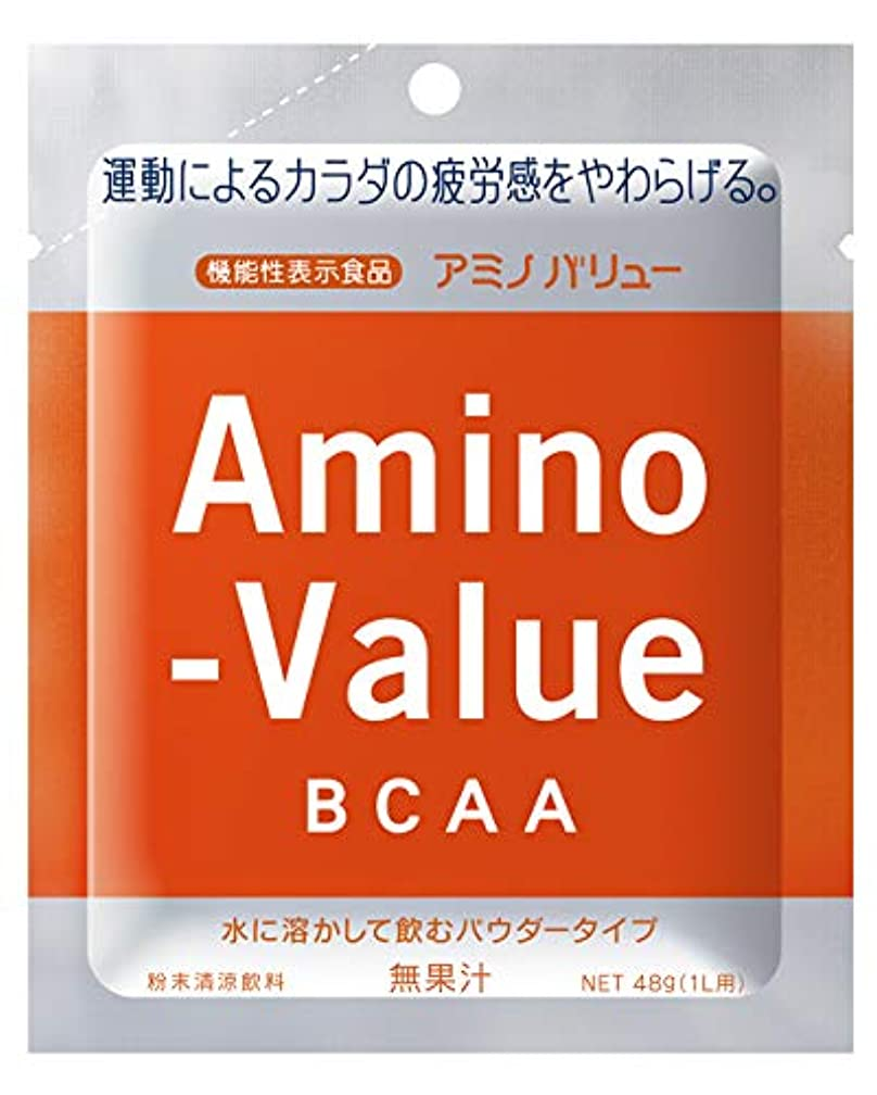 少年宙返りくさび大塚製薬 アミノバリュー BCAA パウダー8000 1L用 (48G)×5袋×20箱 [機能性表示食品]