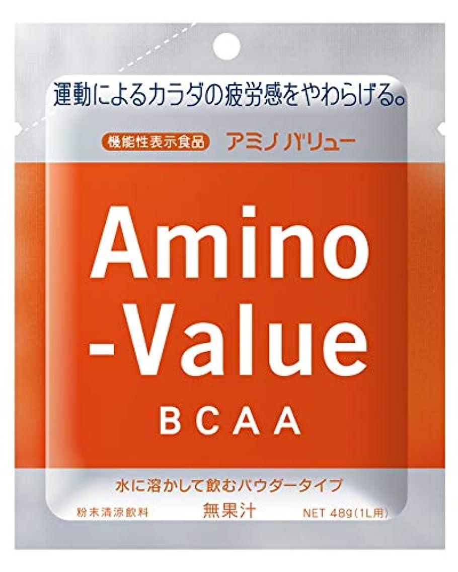 詩大脳コミット大塚製薬 アミノバリュー BCAA パウダー8000 1L用 (48G)×5袋×20箱 [機能性表示食品]