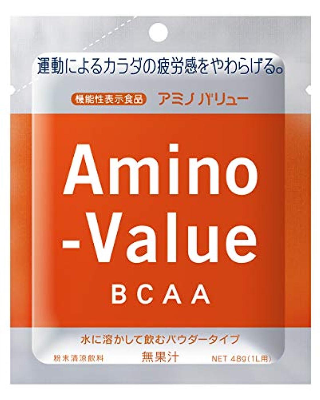 シリング臨検爵大塚製薬 アミノバリュー BCAA パウダー8000 1L用 (48G)×5袋×20箱 [機能性表示食品]
