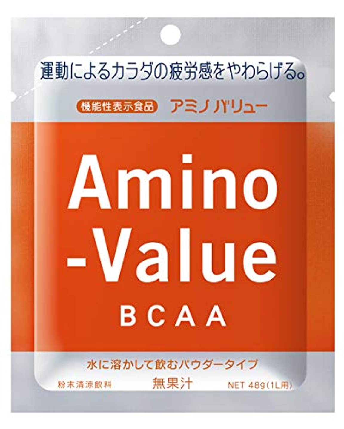 はさみ探偵重要な大塚製薬 アミノバリュー BCAA パウダー8000 1L用 (48G)×5袋×20箱 [機能性表示食品]