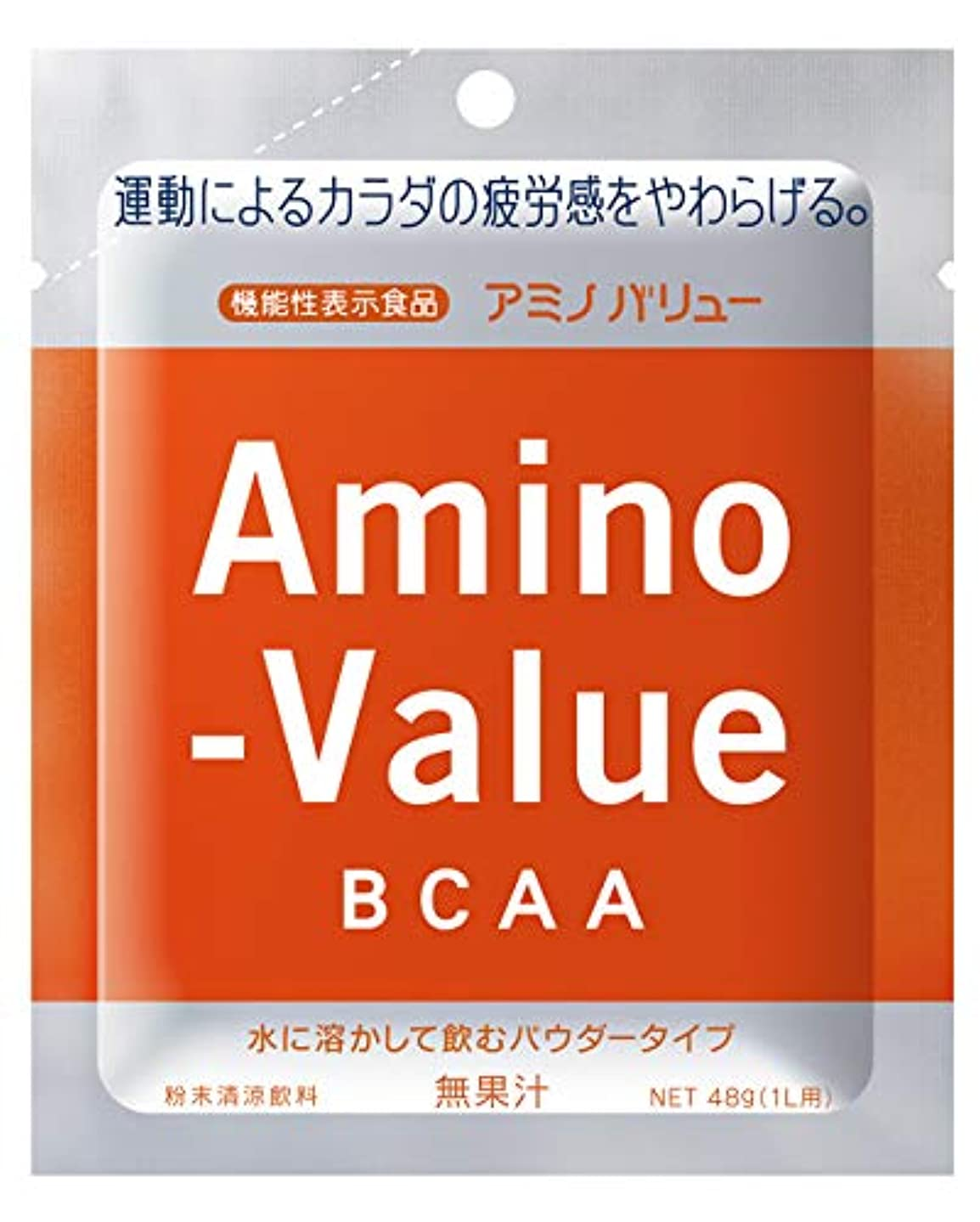 逸話今許可する大塚製薬 アミノバリュー BCAA パウダー8000 1L用 (48G)×5袋×20箱 [機能性表示食品]