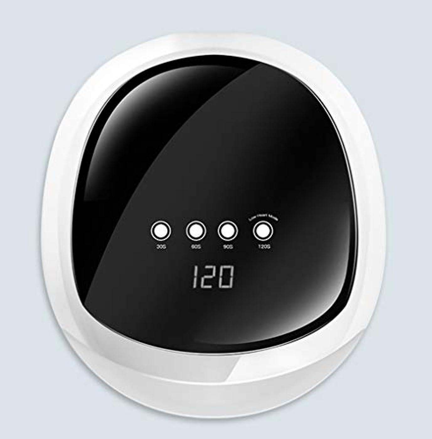 怒る乗算ルートLED UVネイルランプ硬化ランプ、プロフェッショナルマシンマニキュア/ペディキュア、家庭用ネイルアート用ポータブルネイルドライヤー,白