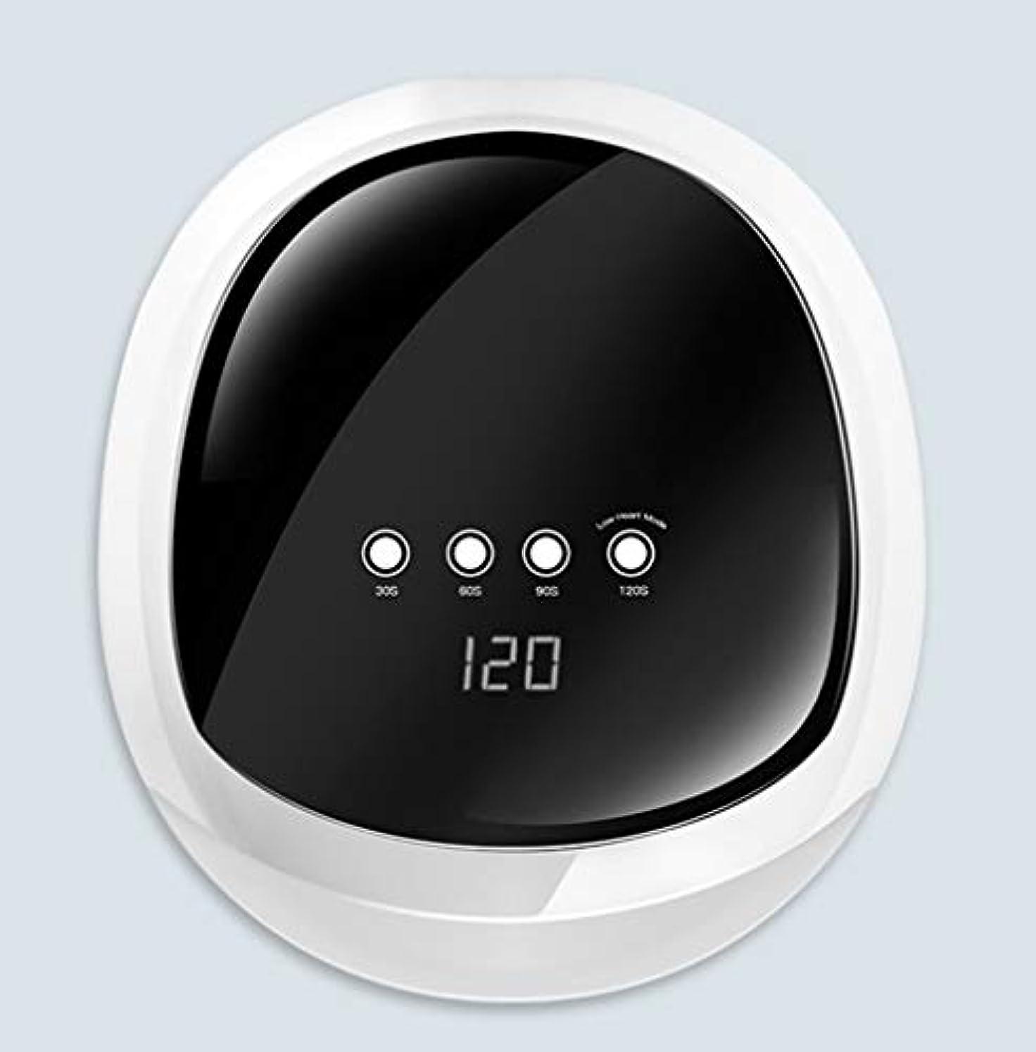 きゅうり毛皮姿勢LED UVネイルランプ硬化ランプ、プロフェッショナルマシンマニキュア/ペディキュア、家庭用ネイルアート用ポータブルネイルドライヤー,白