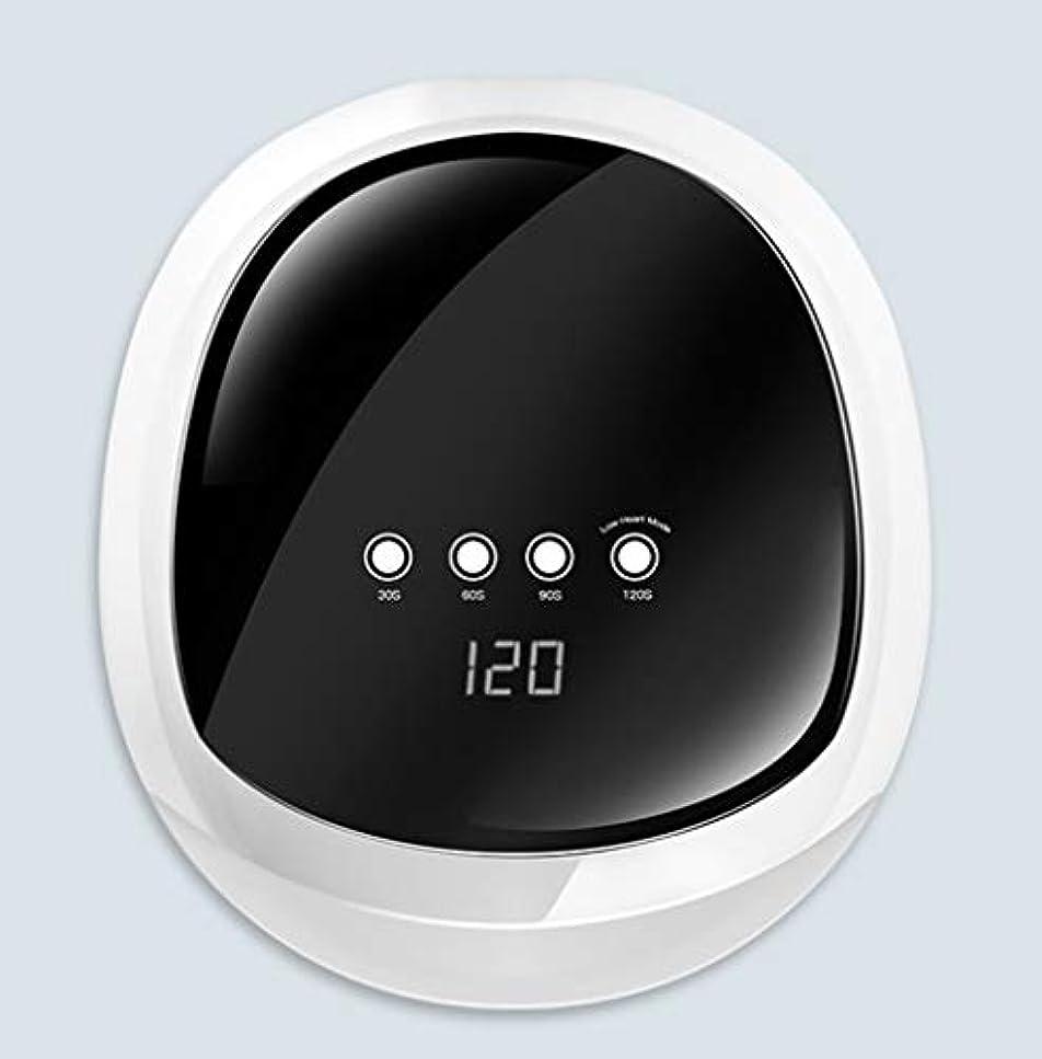 アプライアンス失礼なパケットLED UVネイルランプ硬化ランプ、プロフェッショナルマシンマニキュア/ペディキュア、家庭用ネイルアート用ポータブルネイルドライヤー,白