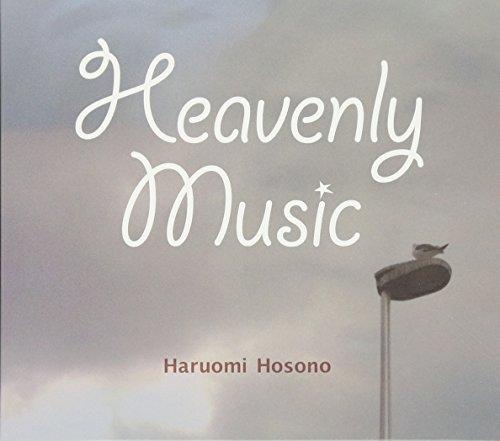 Heavenly Musicの詳細を見る