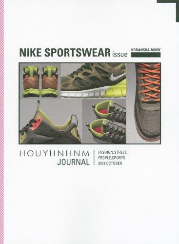 HOUYHNHNM JOURNAL NIKE SPORTSWEAR issue (講談社 Mook(J))