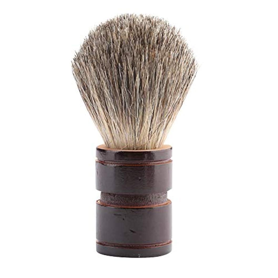 文字通り現実ルアーひげブラシ、2色オプションのポータブルプレミアム品質ブラシ男性のためのひげのケアツール美容院と家庭用缶(ヘム+ミックスロード)