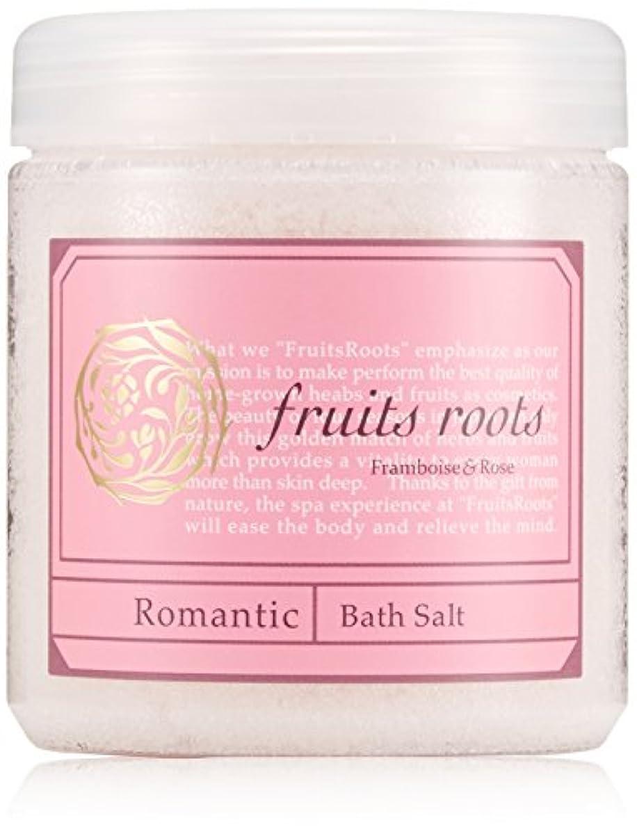 全体に肉腫湿度fruits roots ロマンティック バスソルト 50ml