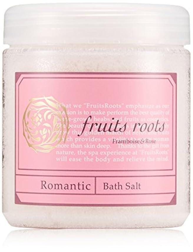 ドラムちょうつがいラベンダーfruits roots ロマンティック バスソルト 50ml
