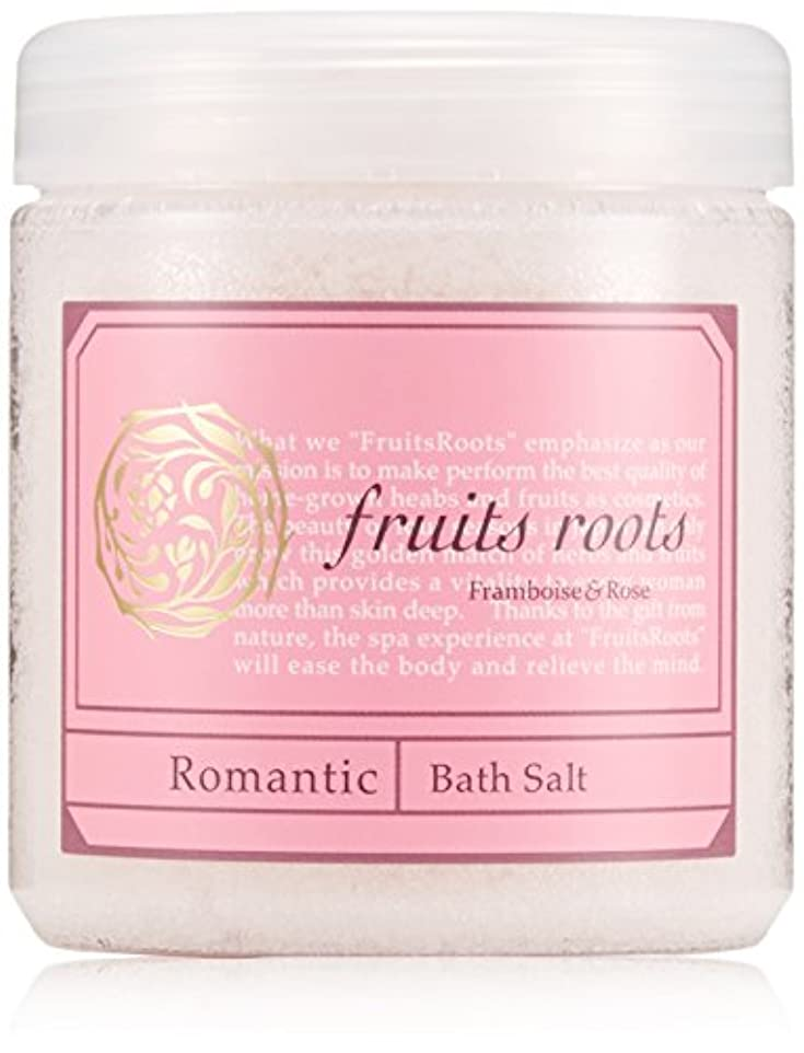 航海警告する忘れっぽいfruits roots ロマンティック バスソルト 50ml