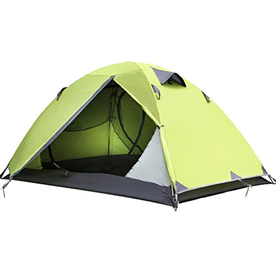 同僚縮れたチェスIDWOI テント 二人用テントキャンプ二重層防水屋外テント軽量ドームテント、4色 (Color : Green)