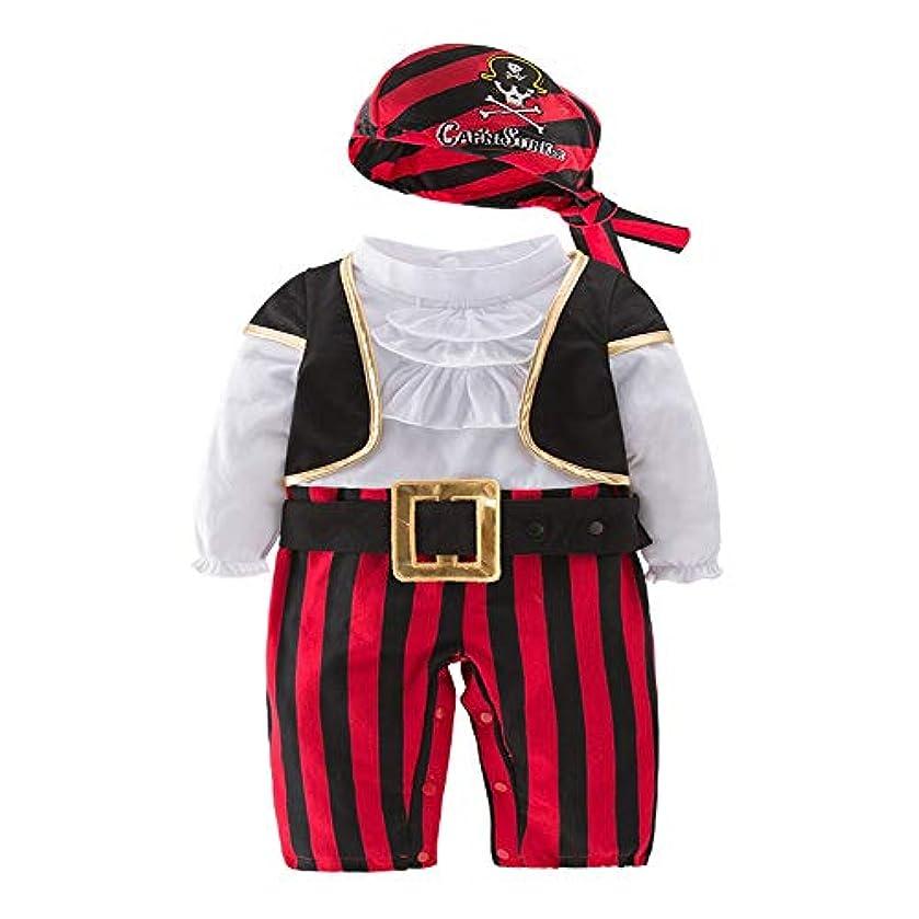 社会主義増幅器完全に乾くベイビーボーイ衣装セット 子供の赤ちゃんの4Pcsの海賊キャプテンロンパースーツの服装セット 可愛い (サイズ : 100)