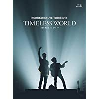 """KOBUKURO LIVE TOUR 2016 """"TIMELESS WORLD"""" at さいたまスーパーアリーナ<初回限定盤 Blu-ray>"""
