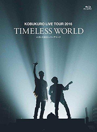 "KOBUKURO LIVE TOUR 2016 ""TIMELESS WORLD"